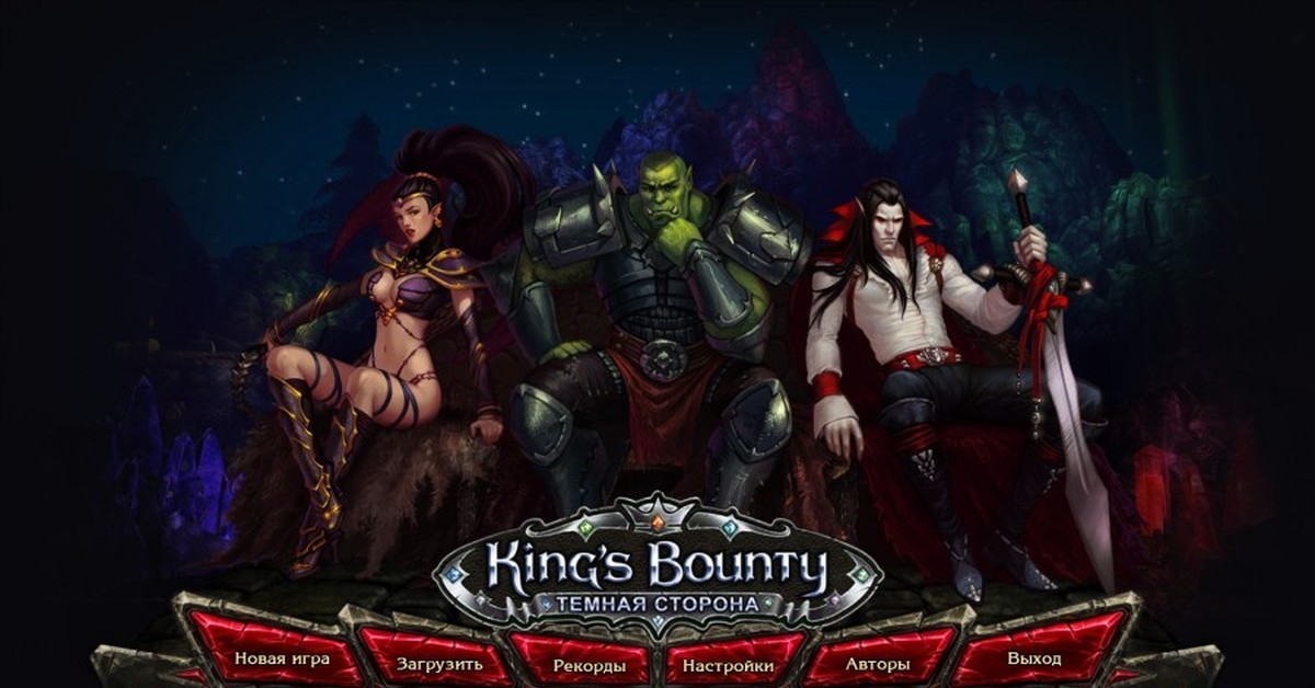 Игра онлайн черепашки ниндзя и темные гарнизоны