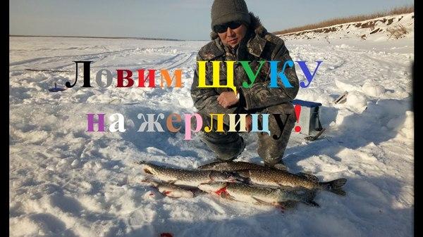 рыбалка в якутии youtube