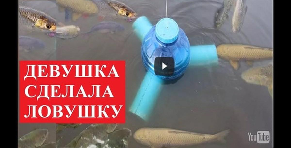 ловля рыбы на ютубе